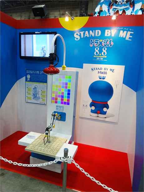本物のひみつ道具をつくるために実在する中堅・中小企業が技術を持ち寄った「四次元ポケットPROJECT」。富士ゼロックスのITソリューションが企業間連携を支援した。その第1弾として対局ができるロボット「セルフ将棋」の展示と、8月8日公開予定のドラえもん史上初の3D映画「STAND BY ME ドラえもん」の告知を行った