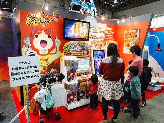14年1月からテレビ東京系で放送が始まり、キッズ、ファミリー層に人気の妖怪ウォッチの各種筺体の展示・無料プレーを行い、子どもたちの注目を集めた