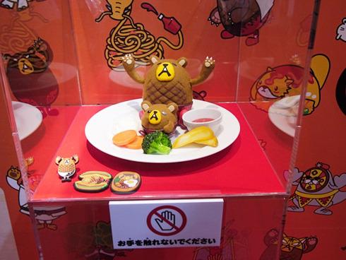 """""""肉汁したたるハンバーグの妖精""""ハンバーグマのグーグー"""