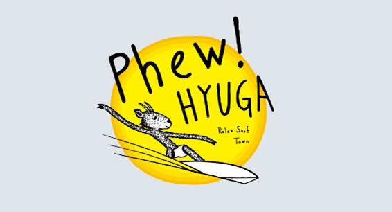 phew hyuga