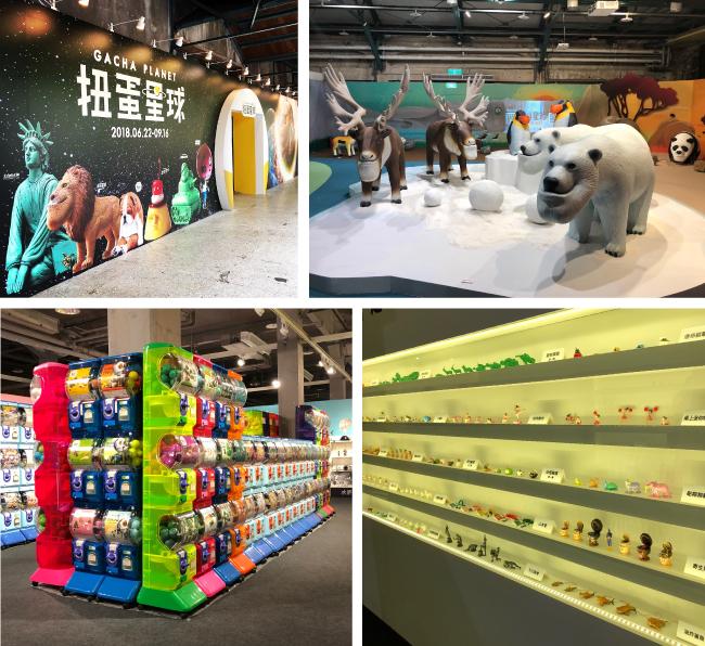 6月22日~9月16日、「パンダの穴」のキャラクター展覧会「扭蛋星球(ガチャプラネット)」が台北市と高雄市で同時開催。台北・高雄の2会場合計 59850人(2018年7月15日現在) 動員し、台湾での人気を裏付ける