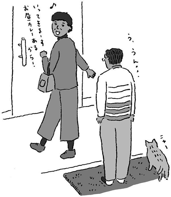 図1-買い物の仕方・意識①