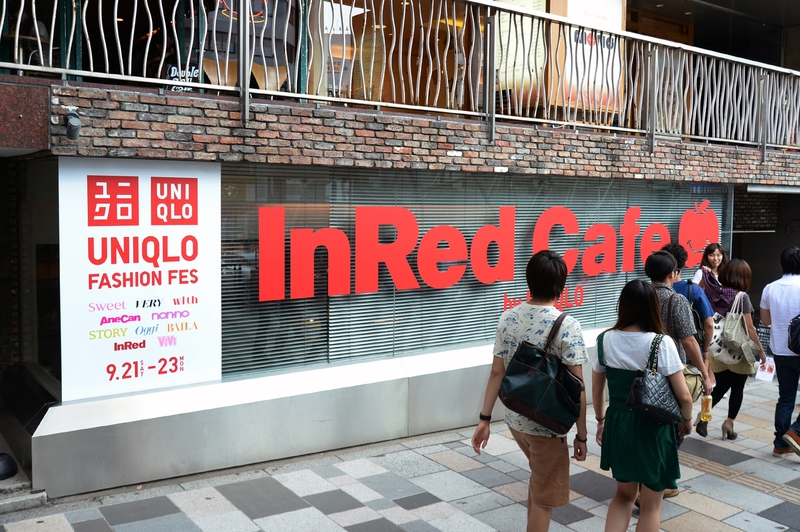 「InRed Cafe by UNIQLO」『InRed』監修のスイーツを提供
