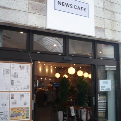 新聞社の新しいカタチ   「下野新聞NEWS CAFE」