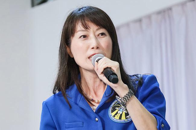 山崎直子さん