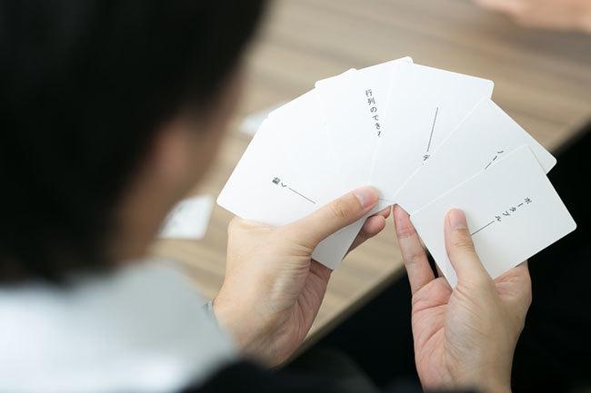 ミラクルワードカード