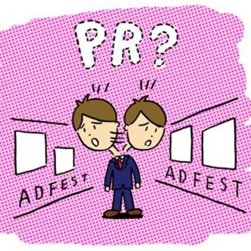 PR部門のないアドフェストで、PRエッセンスを感じる受賞作、見つけた!