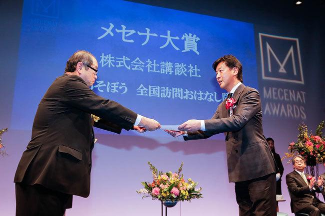 大賞を獲得した講談社の野間省伸社長には、同協議会の尾﨑元規理事長が贈賞した