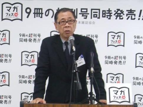 日本雑誌協会・石﨑孟理事長