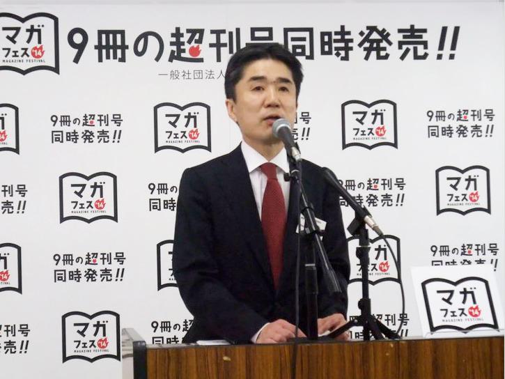 日本雑誌協会雑誌価値再生委員会・横川裕史委員長