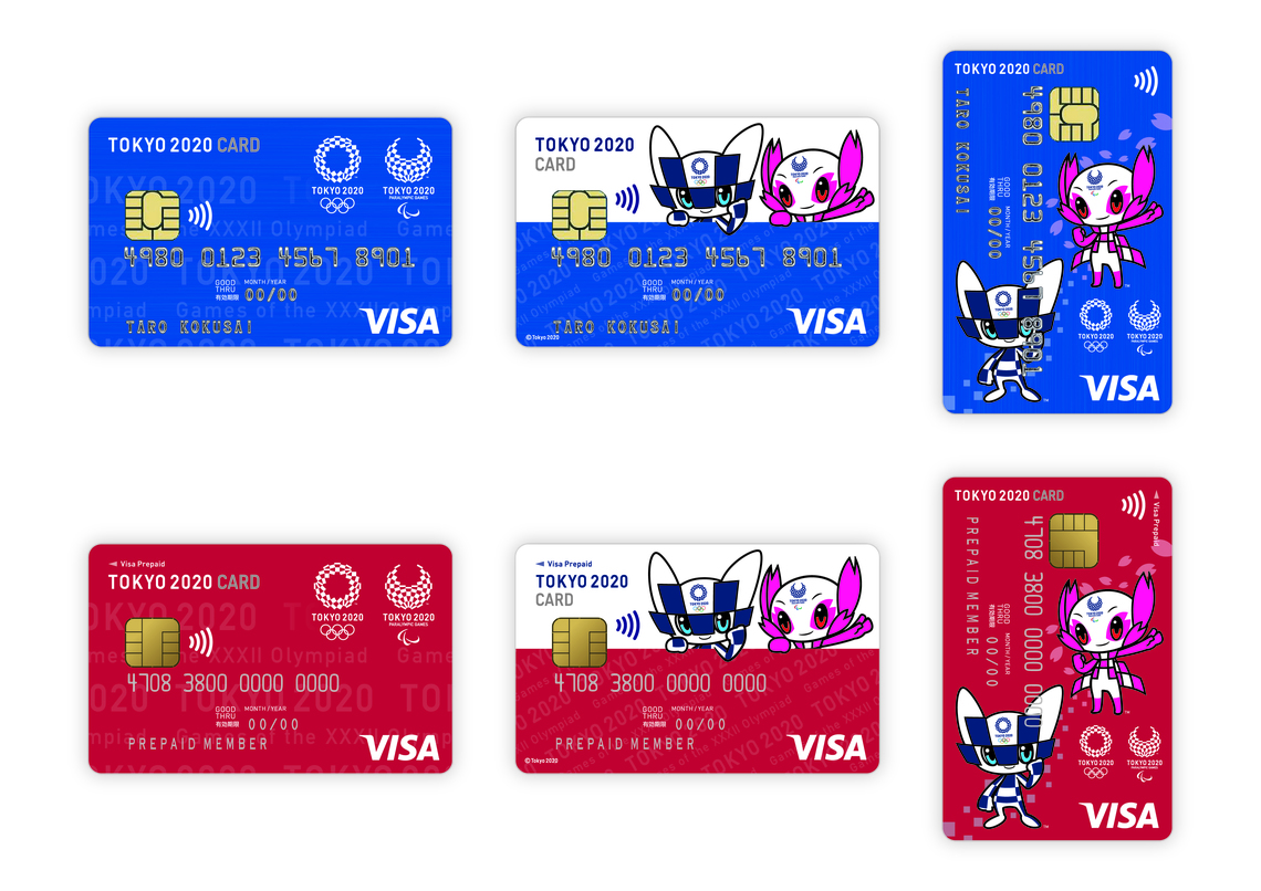リセール オリンピック チケット