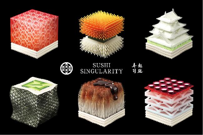 「SUSHI SINGULARITY」(スシ・シンギュラリティ)