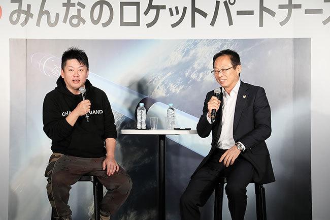 堀江氏と岡田氏の熱のこもった宇宙トークが展開された