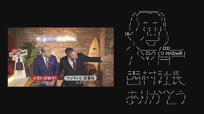 西村社長は、番組エンドロールでの似顔絵出演