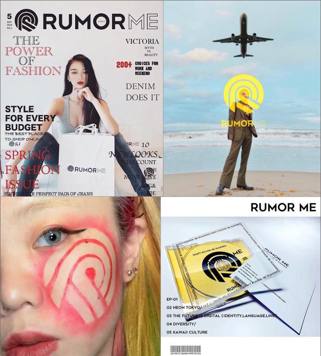 RUMOR MEロゴをモチーフにした、個性豊かな上位9作品
