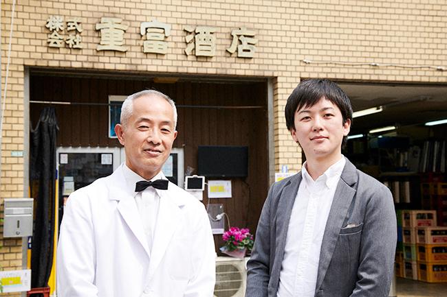 (左から)重富寛氏(重富酒店)、三澤茂太氏