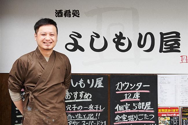 卸先の居酒屋「酒肴処 よしもり屋」マネージャー・八熊浩さん