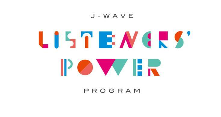J-WAVE LISTENERS' POWER PROGRAM