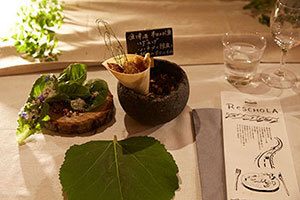 ①魚津の魚 寺田さんのロメインレタス 月と白の飯蒸し(谷口シェフ)