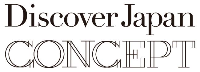Discover Japana Concept