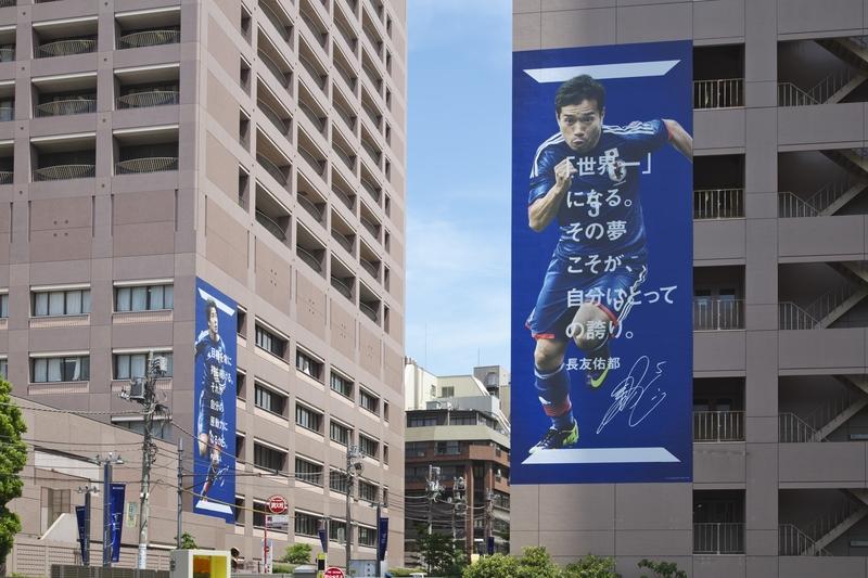 「夢を力に2014~日本最大級のシティドレッシング」03
