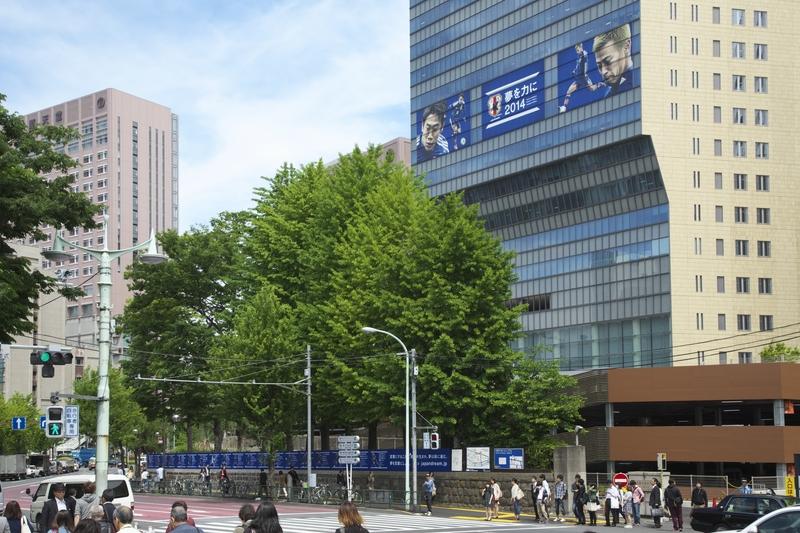 「夢を力に2014~日本最大級のシティドレッシング」04
