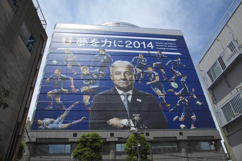 ザッケローニ監督を中心に躍動する選手の画像を壁面いっぱいに展開