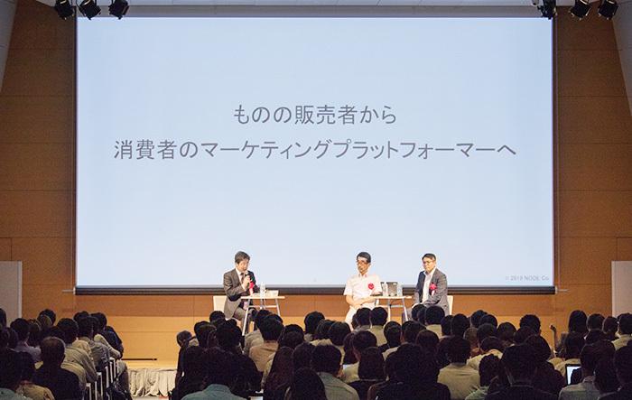 写真左から、電通〇〇の××氏(←プログラムにお名前記載がな空欄)TSUNAGU・パートナーズの相澤利彦氏、ローソンの小林敏郎氏。