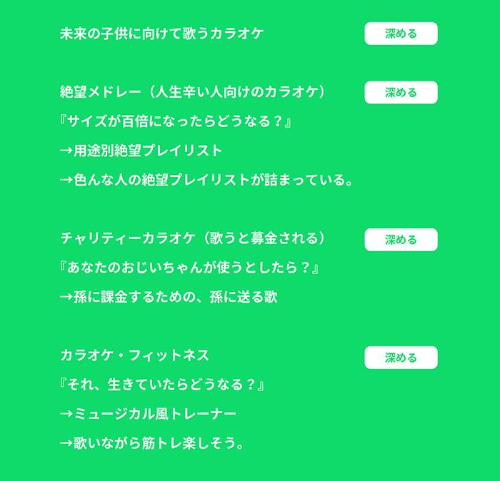 カラオケ1