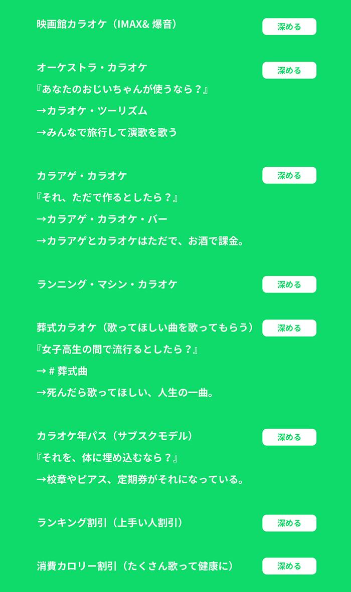 カラオケ2