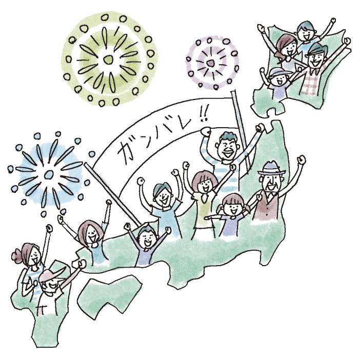 沸き立つ日本列島