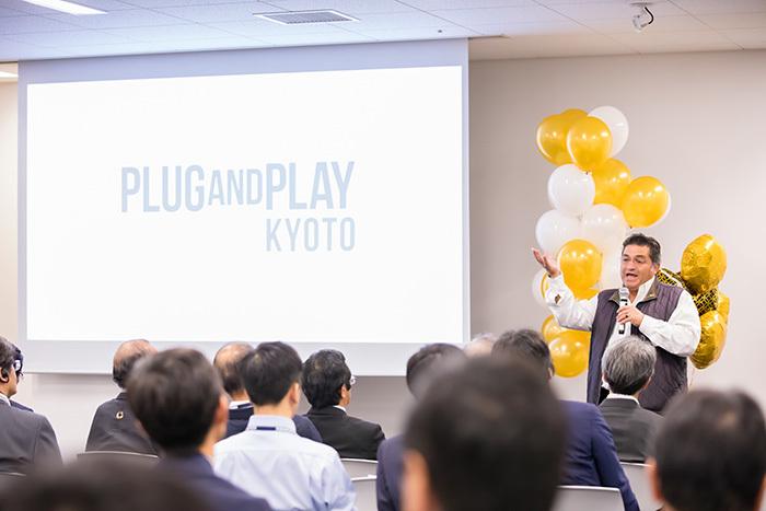 Plug&PlayCEOのプレゼンテーション