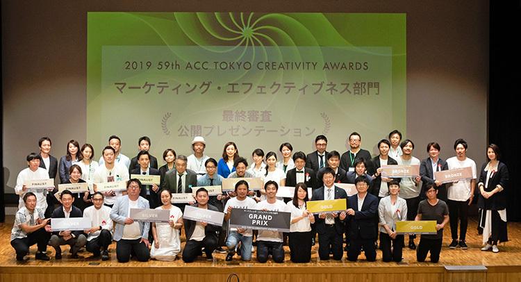 マーケティング・エフェクティブネス部門表彰式