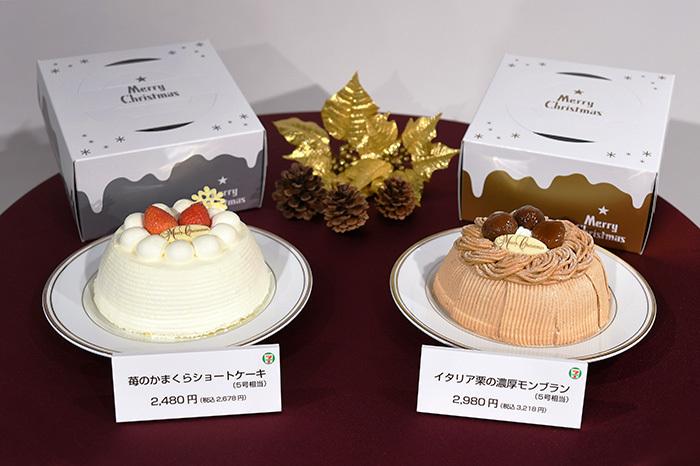 キン プリ クリスマス ケーキ