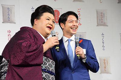 北海道知事とマツコ