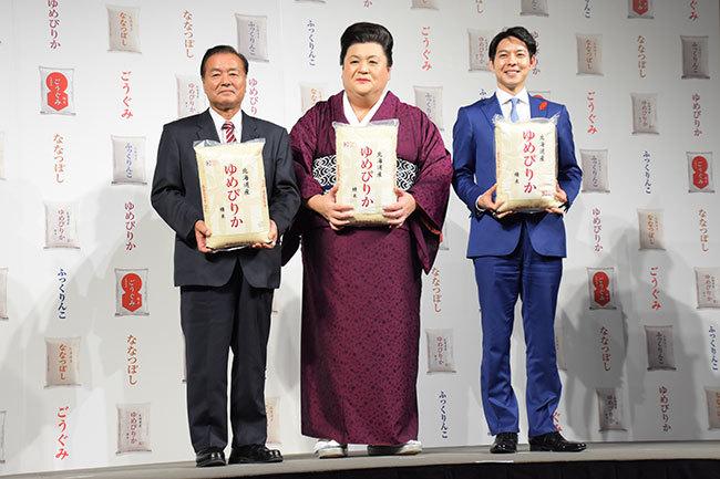 代表理事会長とマツコと北海道知事