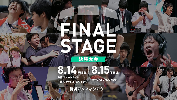 STAGE:0ポスター