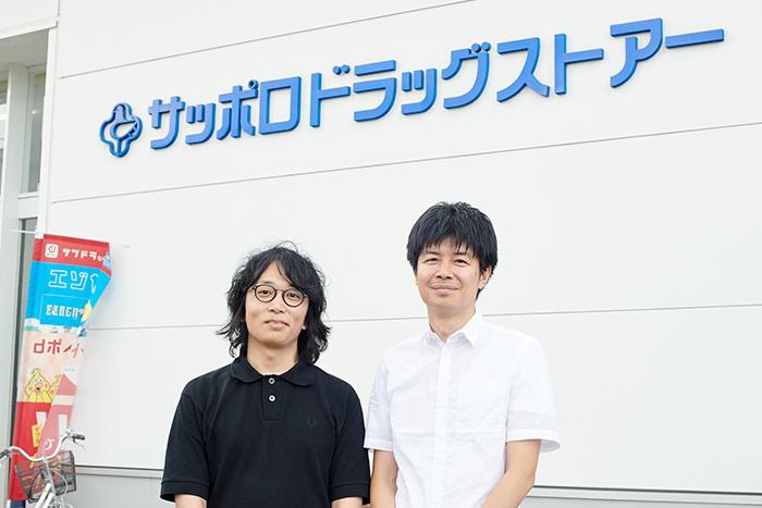 (左から)朱喜哲氏、杉山英実氏(サッポロドラッグストアー)