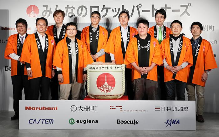 ZEROの法人パートナー組織「みんなのロケットパートナーズ」。2019年3月に発足。