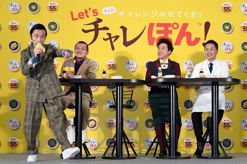 「チャレぽん」のおいしさをラップで表現するカミナリの石田さん
