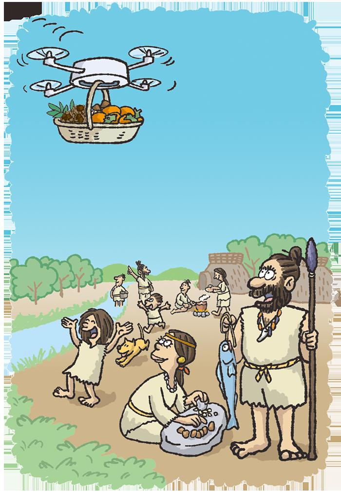 狩猟時代にドローンで食糧が届くイラスト