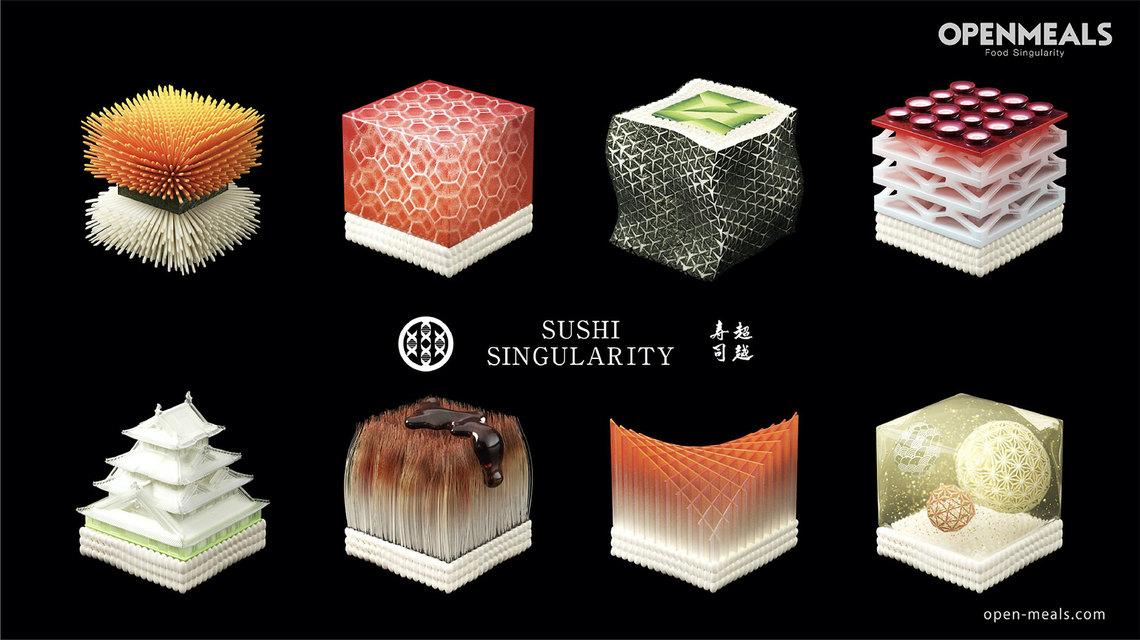 Sushi Singularity(スシ・シンギュラリティ)作品イメージ