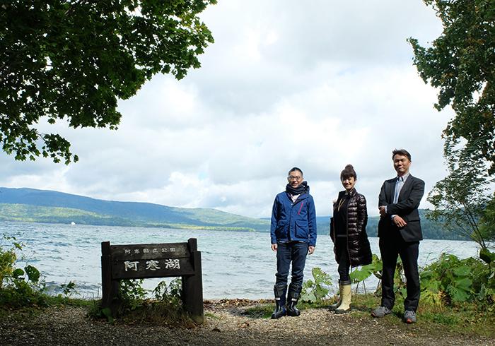 阿寒湖を初めて訪問した際のプロジェクトチーム