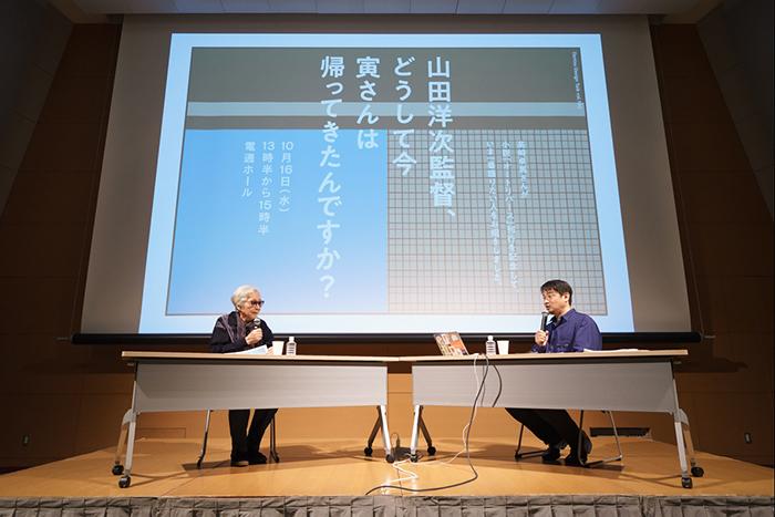 山田洋次監督、高崎卓馬氏