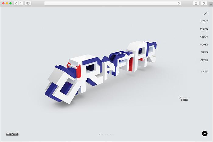 「クラフトPR」のサイト