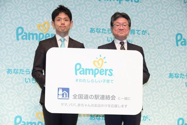 瀬戸氏と阿部氏