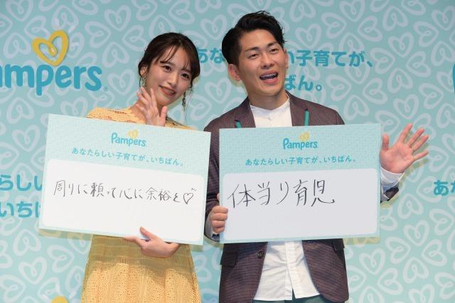 育児への思いを発表する、太田さんと近藤さん