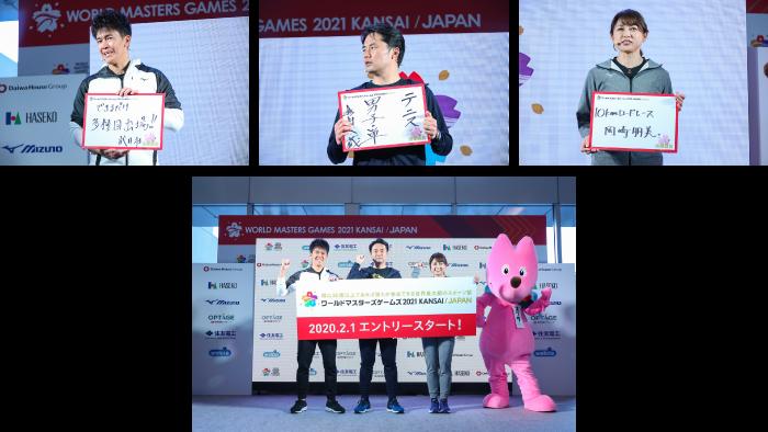 各競技への出場を宣言する武井氏、杉村氏、岡崎氏と、三者フォトセッション