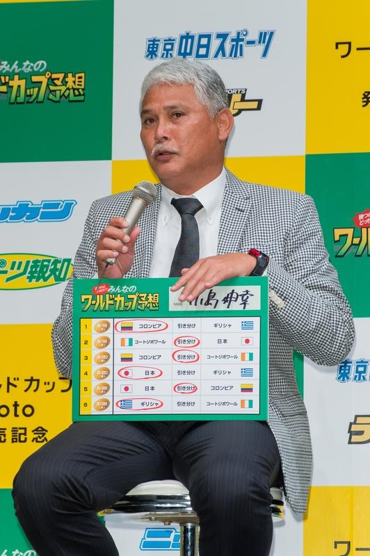小島伸幸さん