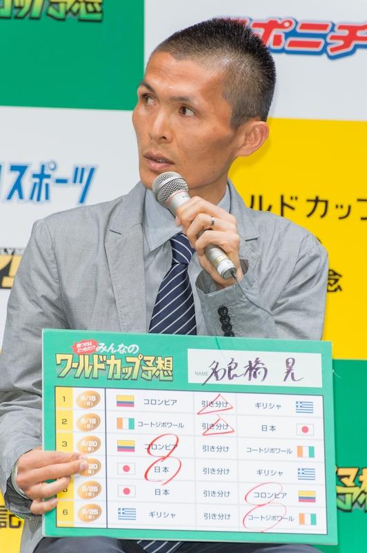 名良橋晃さん